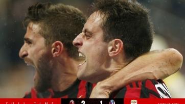 «Милан» выиграл первый матч под руководством Гаттузо