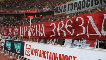 «Фратрия»: «Црвена Звезда» едет в Москву. Поддержим братьев!»