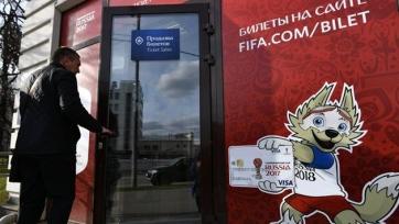 ФИФА заблокировала Крыму покупку билетов на ЧМ-2018