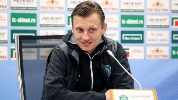 Официально: Галактионов назначен главным тренером «Ахмата»