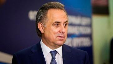 Мутко больше не является председателем оргкомитета «Россия 2018»