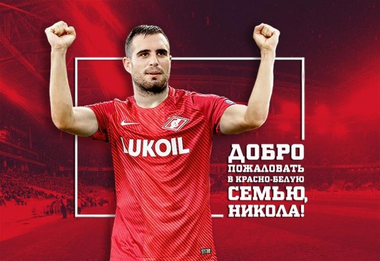 Максимович перешёл в «Спартак»