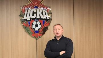 Официально: Ермакович стал частью тренерского штаба ЦСКА