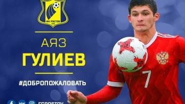 Официально: «Ростов» арендовал Гулиева