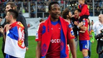 Официально: Ахмед Муса перешёл в ЦСКА