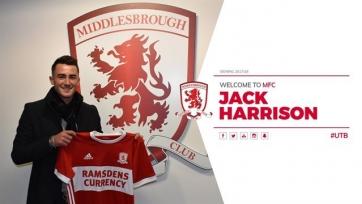 Официально: Харрисон перешёл в «Ман Сити» и сразу отправился в аренду в «Мидлсбро»