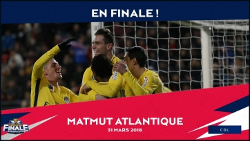 ПСЖ добыл путёвку в финал Кубка французской лиги