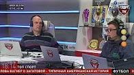 Спорт FM: 100% Футбола с Александром Бубновым. (12.02.2018)