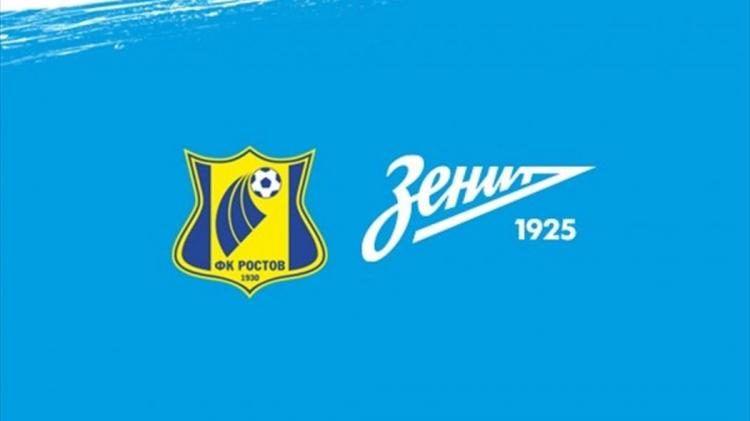 Матч «Ростова» и «Зенита» перенесён