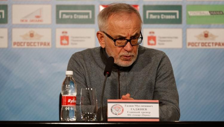 Гаджиев прокомментировал вылет «Амкара» из Кубка России