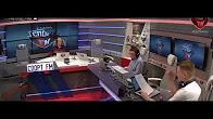 Спорт FM: 100% Футбола с Александром Бубновым. (26.02.2018)
