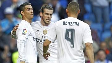 «Леванте» – «Реал». Стартовые составы
