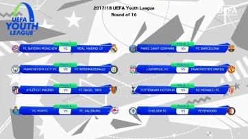 Состоялась жеребьёвка 1/8-й финала юношеской Лиги УЕФА