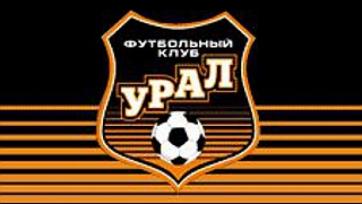 Официально: два игрока «Урала» отданы в аренду «Алашкерту»