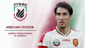 Официально: «Рубин» арендовал Ивелина Попова