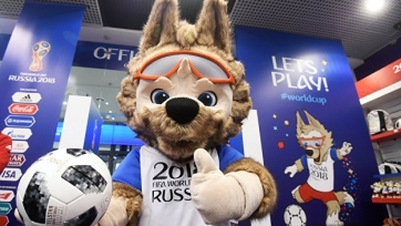 На Украине отказались от показа Чемпионата мира