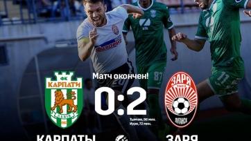 «Мариуполь» разгромил «Звезду» благодаря хет-трику Борячука, «Заря» переиграла «Карпаты»