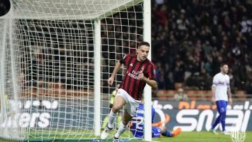 «Милан» одержал минимальную победу над «Сампдорией»