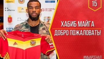 Официально: Тульский «Арсенал» подписал 22-летнего ивуарийского футболиста