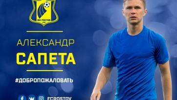 Официально: Сапета – футболист «Ростова»