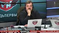 Спорт FM: 100% Футбола с Василием Уткиным (28.03.2018)