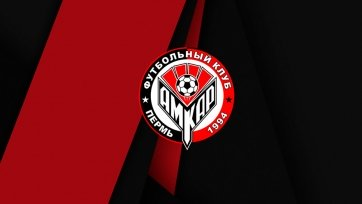 «Амкар» извинился перед «Зенитом» за своего бывшего игрока