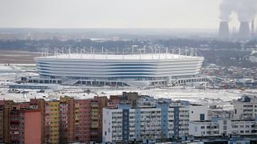 Арена в Калининграде получила разрешение на ввод в эксплуатацию