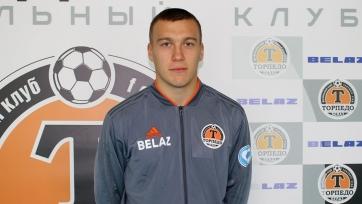 Официально: «Анжи» отдал форварда в аренду «Торпедо-БелАЗу»