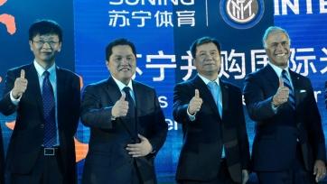 Китайцы выставят «Интер» на продажу
