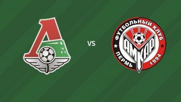 Ловчев дал прогноз на матч «Амкар» – «Локомотив»