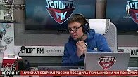Спорт FM: 100% Футбола с Василием Уткиным (04.04.2018)