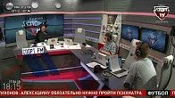 Спорт FM: 100% Футбола с Василием Уткиным (17.04.2018)