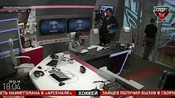 Спорт FM: 100% Футбола с Василием Уткиным (26.04.2018)