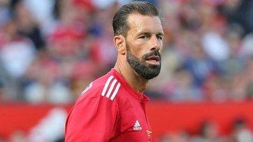 Ван Нистелрой назвал пять футболистов для команды мечты