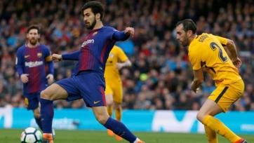 «Барселона» определила стоимость Андре Гомеша