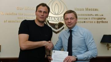 Официально: Пятов продлил контракт с «Шахтёром»