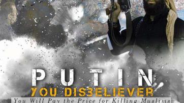 ИГИЛ обратился к Путину по поводу ЧМ-2018