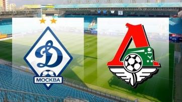 Бышовец дал прогноз на матч «Динамо» - «Локомотив»