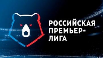 Василий Уткин поделился мнением о рабочем варианте нового логотипа РФПЛ