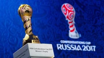 ФИФА намерена прекратить проведение Кубка Конфедераций