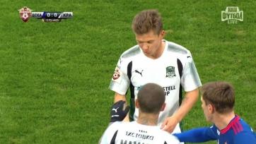 Шатов травмировался в матче с ЦСКА