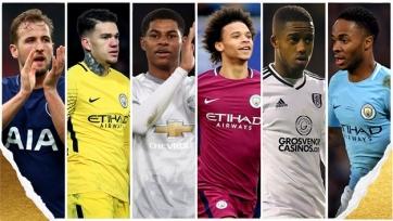Стал известен лучший молодой игрок Англии