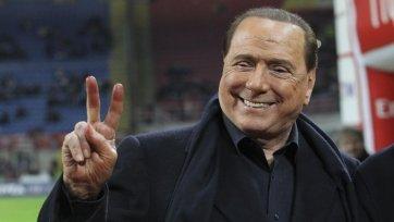 Берлускони допускает, что вернёт «Милан»