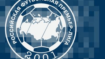«Ахмат» - «Урал». Стартовые составы команд