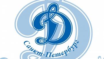 Петербургское «Динамо» переедет и станет ФК «Сочи»