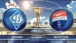 Динамо - Мариуполь Обзор Матча (04.05.2018)
