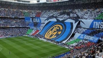 Домашние матчи «Интера» посетили более миллиона болельщиков