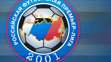 «СКА-Хабаровск» - «Краснодар». Стартовые составы