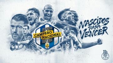 «Порту» стал чемпионом Португалии