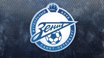 «Зенит» презентовал новую форму (фото)